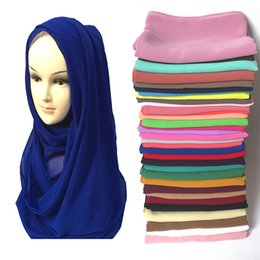 Chinese  27 Colors Muslim Scarf Full Cover Inner Cap Islamic Scarves Head Wear Hat Underscarf Head Shawl Wrap Solid Wholesale 2C0195 manufacturers