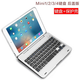 Bluetooth Keyboard Mini Ipad Accessories NZ - iPad mini tablet external Bluetooth keyboard mini123 with flip back shell imitation aluminum bluetooth keyboard