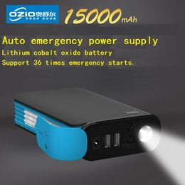 Wholesale 2018 Dashcam Auto Emergency Starter v15000mah Mobile Supply multi function Power Bank Led Bamboo Clother Car Battery Charger Model Opel