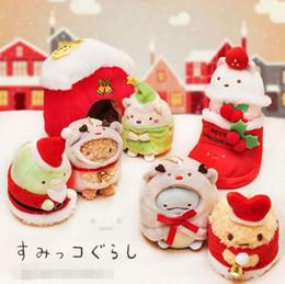 $enCountryForm.capitalKeyWord NZ - 8pcs set Christmas Series San-X Sumikko Corner Bio Stuffed Doll Christmas Stock Plush Toy Keychain For Christmas Trees Decoration