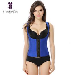 ad1d8cbc48 886 good elastic 100% latex rubber waist cincher front 3 hooks waist  trainer vest body shaper underbust corset