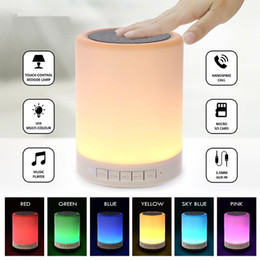 $enCountryForm.capitalKeyWord Australia - Night Light with Bluetooth Speaker Portable Wireless Bluetooth Speaker Touch Control Color LED Bedside Table Lamp