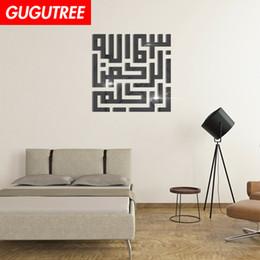 $enCountryForm.capitalKeyWord Australia - Decorate Home 3D Muslim letter cartoon mirror art wall sticker decoration Decals mural painting Removable Decor Wallpaper G-420