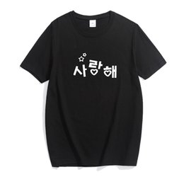 Korean Red Clothes Australia - T-Shirt Korean Language heart Print T Shirt Men Women Harajuku Clothing 2018 Summer Hipster Lovers Slogan TShirt