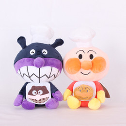 Wholesale Character Soft Toys Australia - New Arrival Japanese Adorable Bread Superman And Bacteria Boy Kids Plush Toys Cartoon Soft Stuffed Plush Toys For Children Gift Toys