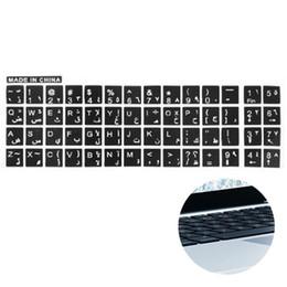 Transparent Macbook Australia - Hot 2pcs Arabic Keyboard Sticker White letters No reflection Non-transparent New
