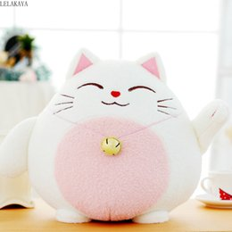 sea bell UK - Fortune Bell Lucky Cat cute totoro Plush Toys Soft Stuffed Animals Panda With Bamboo Bag PP Cotton Doll toys for kids children