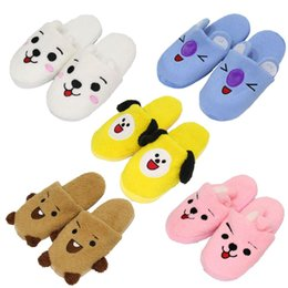 girl christmas slippers UK - low price Hot Sale Cute Cotton Slippers 11 Inch Multi colors cartoon Indoor Plush Slipper soft very warmer girl plust shoes Free Shipping