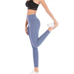 dark grey yoga pants Australia - 11 colors Yoga Trousers Women's High Waist Butt Lifts Hip Slim Tight Elastic Stretch Quick-drying Fitness Pants