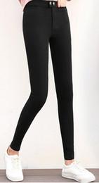 db09549dee3 Леггинсы не джинсы леггинсы женские 2019 новые черные колготки большого  размера девять очков маленькие ноги карандаш волшебные брюки тонкие секции  износа