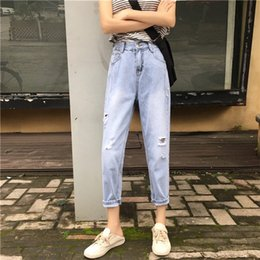 ef20f4e244f Discount joker jeans - BGSOILD 2019 new fashion loose-fitting Korean  version of high-
