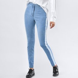 Lifting Jeans Australia - High Waist Pearl Jeans Beads Women stretch Lift Buttock Pencil Pants Side Stripe Denim Trousers Tight Light Blue Plus Size xxxl