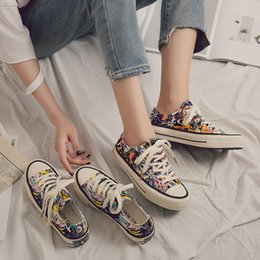 $enCountryForm.capitalKeyWord NZ - Chinese national wind face pattern wild women canvas shoes super popular women's spring and autumn shoes