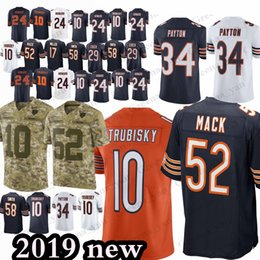 Chicago bears jerseys 52 Khalil Mack 10 Mitchell Trubisky 34 Walter Payton  24 Howard 17 nthony Miller jersey High-quality 75aa70860