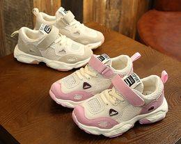 512c457e Горячая распродажа бренд дети повседневная спортивная обувь для мальчиков и  девочек кроссовки детские спортивная обувь для ходьбы для детей кроссовки  модная ...