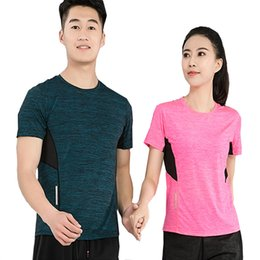 boys slim denim jacket Canada - Outdoor Quick Drying T-shirt Men's Slim Fit COUPLES Viscose Fibre Short Sleeve Summer Fitness T-shirt Women's COUPLE'S Quick