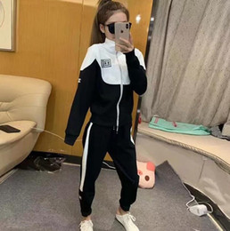 celebrity suit new Australia - New autumn winter 2019 sports suit web celebrity same style stand collar patchwork color jacket + side patchwork pants