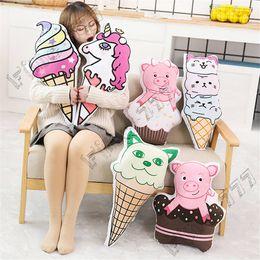 Ice cream plush toy online shopping - Ins simple girl cute cartoon printed cake ice cream pillow plush cushion children s room decoration decoration