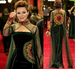 Wholesale 2019 Dark Green Celebrity Dresses Sheath Straspless Velvet Beaded Embroidery Evening Gowns with High Neck Tulle Beaded Illusion Long Cape