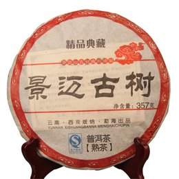 tea sub UK - 357g Wholesale years Pu er tea ripe tea Menghai seven sub-cake early spring puer tea Yunnan impression factory direct