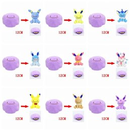 Pikachu animals online shopping - Anime Pikachu Eevee Stuffed Pillow Polypropylene Cotton Plush Animals Toys For Kids Creative Doll cm wd E1