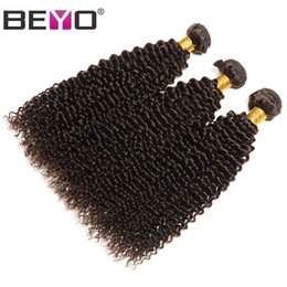 $enCountryForm.capitalKeyWord Australia - Dark Brown Afro Kinky Curly Human Hair Bundles Malaysian Hair Weave Bundles Remy Hair Extension 3 Pcs Lot 10-24 Inch #2 Color Beyo