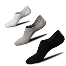 Discount sock slippers men - Men Loafer Boat Non-Slip Invisible No Show Nonslip Liner Low Cut Soft Breathable Cotton Short Socks