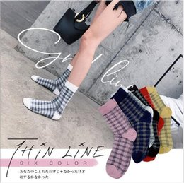 3e72b6b72fb89 2019 New Japan British Gale Sox Children Chunxiawenyisen Middle Cotton Sox  Korean Socks