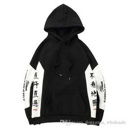 $enCountryForm.capitalKeyWord Canada - Chinese Lettering Hoodie Men Hip Hop Color Block Hoodies Sweatshirt Fleece Winter Black White Pullover Streetwear Cotton 2019