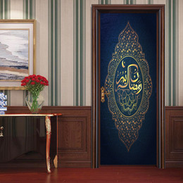 Adhesive Window Stickers Australia - 2Pcs Set New Arrival Islamic Patterns Door Pvc Poster Decal Window Vinyl Sticker Muslim Self-Adhesive Wallpaper Bedroom Home Decor