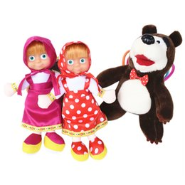 China Russian Style Soft Masha Cute Bear Plush Dolls No Battery Baby Children Gifts 22cm PP Cotton Boneca Stuffed&Plush Animals Toys suppliers