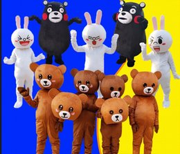 $enCountryForm.capitalKeyWord Australia - Factory direct cutest panda mascot costume cartoon makeup birthday party role play 1039