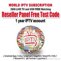 Arabic Iptv Subscription Online Shopping | Arabic Iptv Subscription