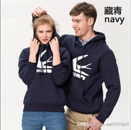 young hats 2019 - Young men's hooded hooded long-sleeved coats, a Korean version of trend lovers wearing hat t-shirts cheap young hat