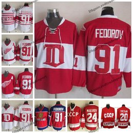 69ffbb4f574 Mens Vintage Detroit Red Wings  91 Sergei Fedorov Hockey Jerseys Home Red  2014 Winter Classic Alumni Sergei Fedorov Stitched Jerseys
