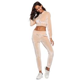 672dcc05ae Shop Wear Sweat Pants UK | Wear Sweat Pants free delivery to UK ...