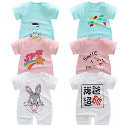 jumpsuit babies Australia - Summer Newborn Baby Rompers Short Sleeve Toddler Infant Jumpsuits Cartoon Printed Baby Boy Girl Rompers Overalls Baby Clothes