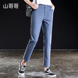 $enCountryForm.capitalKeyWord NZ - Shangege_grey blue 2019 Harem Coated Women Jeans High Zipper Fly Ankle-length Washed Lady Casual Pants For Regular Bodyplus Size J190425