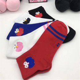 Box Spiders Australia - Fashion Sports Socks with Box Women Casual Cosy Short Ankle Socks Embroidered Spider Men Long Athletic Socks One Size 5 Pairs Box
