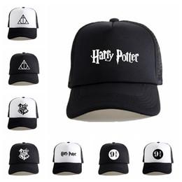af057969359bf Harry Potter Deathly Hallows Hat Fashion Mesh Trucker Cap Creative Snapback  Baseball Hat Unisex Cosplay Costume Caps TTA780