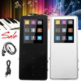 Reproductor de música MP3 compatible con FM Hi-Fi Lossless a 128GB rápido en venta