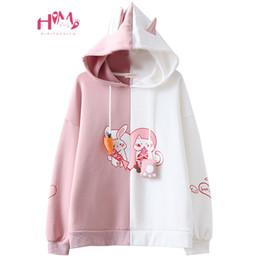 $enCountryForm.capitalKeyWord NZ - 2019 Kawaii Bunny Ear Women Hoodie Cute Rabbit Cat Lovely Sweatshirt Harajuku Soft Girls Anime Pink Pullover Tracksuit Outerwear Y190812