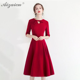 modern red cheongsam dress Australia - Chinoise Red Evening Dresses Qi Pao Women Chinese Wedding Dress Cheongsam Modern Bride Marry Gown Qipao Promotion Robe Orientale