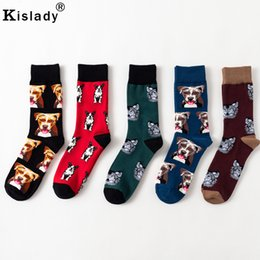 Just Crew Cool Cat Panda Bamboo Animal Premium Men Women Crazy Socks Happy Short Male Cotton Pop Crazy Female Winter Warm Socks Underwear & Sleepwears