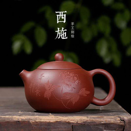 zisha teapot UK - Zisha Tea Pot Yxing,Chinese Purple Clay Teapot,Yi Xing Tea Pot Zisha,Handmade Carve Hand carved with Words and Patterns