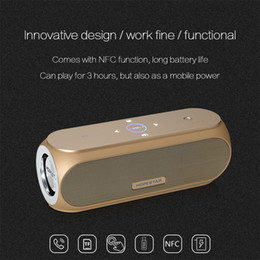 speaker super NZ - Outdoor card mini portable mobile wireless Bluetooth Bluetooth speaker HOPESTAR H19 high-end creative gift audio super subwoofer FM TF NFC