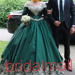 Navy ball caps online shopping - Plus Size Green Muslim Prom Dresses Half Sleeve Appliques Draped Skirt Abric Dubai Formal Evening Gowns Lace Up Back Quinceanera Dress Party