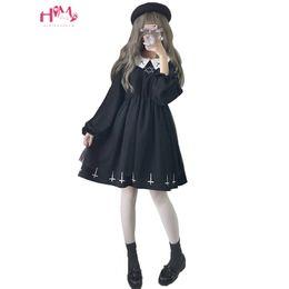 2181e863736 Harajuku Street Fashion Cross Cosplay Female Dress Japanese Summer Gothic  Kawaii Style Star Tulle Dress Lolita Cute Girl Dresses J190511