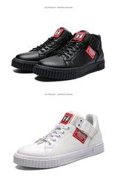 1026d1d15 Обувь для моды и досуга в корейской версии кожаных панелей с низким верхом.