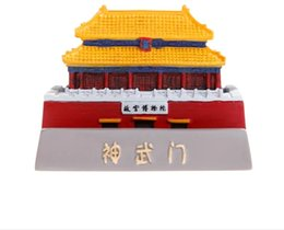 ipad mini box NZ - A gift from The Palace Museum:Gate of Divine Prowess storage box Mobile phone holder  Ipad mini holder